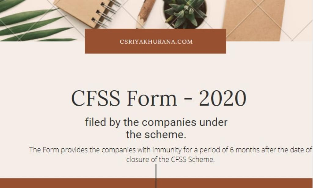 APPLICABILITY OF CFSS FORM 2020